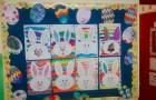 Easter Bunny Art First Class